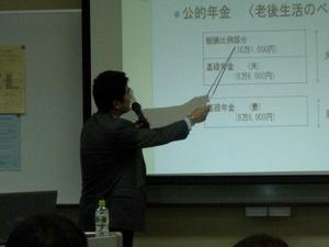 なんだか講師っぽいです。
