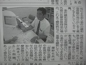 CIMG1972.JPG